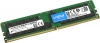 Модуль памяти для сервера 32GB Crucial DDR4 (PC4-21300) 2666MHz [CT32G4RFD4266] ECC Reg CL19