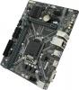 Мат.плата S-1151v2 Gigabyte <H310> H310M H (V2.0) RTL {PCI-E Dsub+HDMI GbLAN  SATAIII mATX 2DDR4}