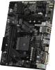 Мат.плата Sock-AM4 Gigabyte GA-A320M-H  (2xDDR4, GbLAN, DVI+HDMI,mATX)
