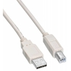 Кабель для принтера USB 2.0 (1,8м) AM/BM Buro (USB2.0-AM/BM) серый