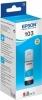 Картридж C13T00S24A (Epson L3100/3101/3110/3150/3151) (65ml) синий (о) 103
