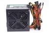 Блок питания 700W Aerocool VX-700 PLUS  (12 cм fan,24+4+4pin)ATX