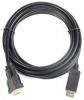 Кабель DisplayPort-DVI Gembird/Cablexpert  1,8м, 20M/25M, черный, экран, пакет(CC-DPM-DVIM-6)