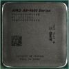 Процессор AMD A8 9600 (3,1GHz, Radeon R7, 2MB, AM4) BOX