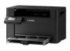 Принтер Canon i-SENSYS LBP113w (A4, 22ppm, 600dpi, 256mb,  Wi-Fi, USB2.0) до 10K (2207C001)
