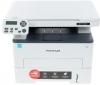 МФУ Pantum M6700D (А4, p/c/s, 30ppm, 1200*1200dpi, 128Mb, Duplex, LAN, USB2.0)