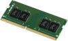 Модуль памяти для ноутбука 8GB DDR4-2666 (PC4-21300) SO-DIMM Kingston (KVR26S19S8/8)