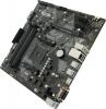 Мат.плата Sock-AM4 ASUS <B450> PRIME B450M-A (4xDDR4, M.2, GLAN, VGA+DVI+HDMI, mATX)