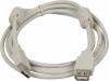 Удлинитель кабеля USB 2.0 [Аm - Аf] 1,8м Ningbo USB2.0-AM/AF-1.8M-MG