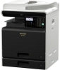 МФУ Sharp CCUBE BP20C20EU цв (А3/A3W, p/c/s, 20/12ppm, 2Gb,  RSPF100, Duplex, LAN. USB)