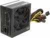 Блок питания 550W Thermaltake LT-550P {24+4+4pin, APFC 120mm fan 5xSATA RTL}