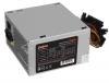Блок питания 650W Exegate UN650 EX259601RUS (12cm fan, 24p+4p, 6/8p PCI-E, 4*SATA} ATX
