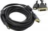 Кабель HDMI-DVI-D 10м, Dual Link (19M -25M) 2 фильтра Telecom CG481F-10M