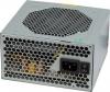 Блок питания 450W Qdion QD450 80+ 120mm fan ATX