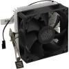 Вентилятор процессора AMD Cooler Master A30 PWM [RH-A30-25PK-R1](s АМ2/AM3/AM4 2500 об/мин, 28дб,Al)