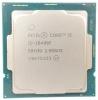 Процессор Intel Core i5 10400F (2,9/4,3гц, Ядер - 6,Потоков - 12, L3:12Mb, LGA 1200, 14 nm, 65w) OEM