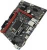 Мат.плата S-1200 Gigabyte B460M GAMING HD (2xDDR4,1*M.2,GLan,RAID,VGA,HDMI,USB 3.2, mATX)