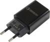 Зарядное устройство USB Cablexpert MP3A-PC-17 100/220V - 5/9/12V USB 1 порт, 3A, черный