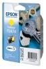 Картридж  T047440 (Epson Stylus Color C63/65) (250стр) желт, (о)