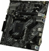 Мат.плата Sock-AM4 ASUS PRIME A520M-K (2xDDR4,RAID,GLAN, VGA+DVI+HDMI,mATX)