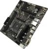 Мат.плата Sock-AM4 Gigabyte <B450> GA-B450M S2H V2 (2xDDR4,GbLAN,RAID,VGA,DVI,HDMI,M.2, mATX)