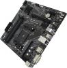 Мат.плата Sock-AM4 Gigabyte <A520> A520M DS3H (4xDDR4,GLAN, RAID+DVI+HDMI+DP,mATX)