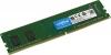 Модуль памяти 4GB DDR4 PC4-21300 2666MHz (Crucial) CT4G4DFS6266