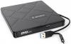 Привод внешний DVD-RW/+RW Gembird DVD-USB-04 пластик, черный, USB 3.0