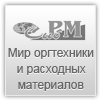 Резиновый вал HP LJ 1022/3055/Canon MF4018/4120/4140 (CET)  CET3812,  RC1-5573/5572/5582